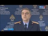В Следкоме Кузбасса прокомментировали ЧП с падением девочки из окна 4 этажа