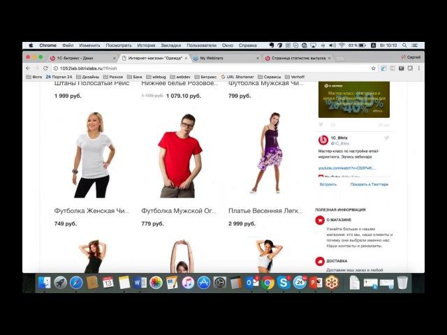 Интернет магазин за 6 часов׃ открытие и продвижение