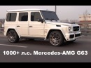 DT_LIVE. 1000 л.с. Mercedes-AMG G63 за ₽25 млн.