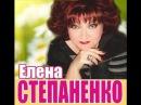 Елена Степаненко-Хороший и очень смешной сборник.