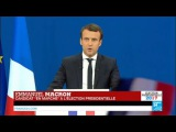 REPLAY - Discours d'Emmanuel Macron en t