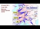 Начало Великой Отечественной войны рассказывает историк Алексей Исаев