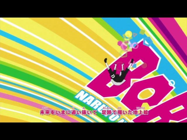 13 серия Boruto- Naruto Next Generations русская озвучка OVERLORDS - Боруто- Новое поколение Наруто 13