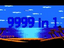 9999 in 1 (Dandy,Nes,Famicom) HD