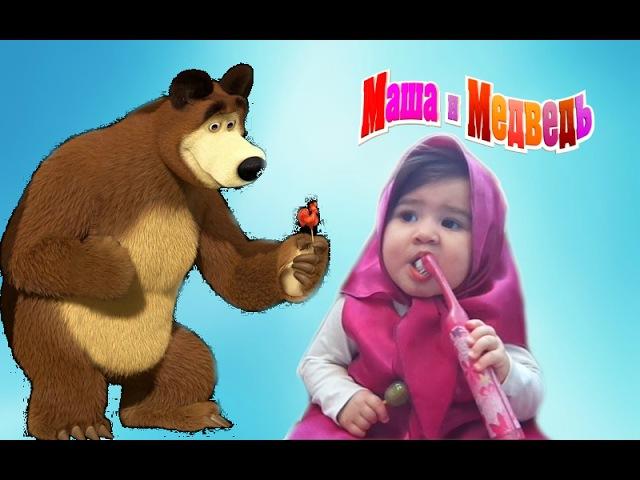 Маша из мультика Маша и Медведь - Сладкая жизнь (Серия 33) Видео для детей