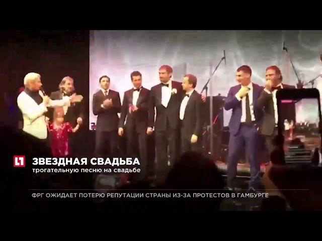 Александр Овечкин и Анастасия Шубская сыграли свадьбу в Барвихе