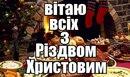 Мар'яна Ховпей-Белікова фото #7