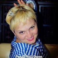 Ирина Морина