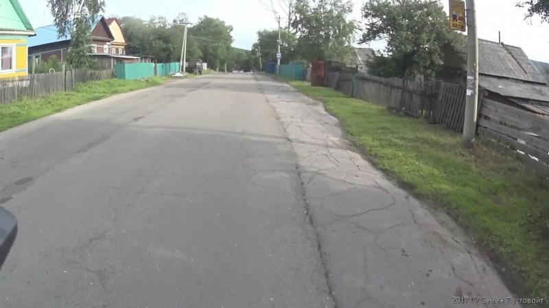 По улицам Облучья