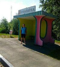 Галуза Евгений