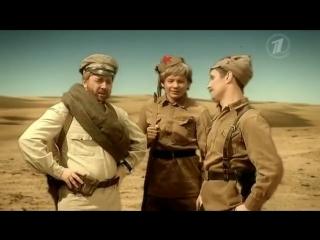 Прикольная пародия на фильм `Белое солнце пустыни`.mp4.mp4