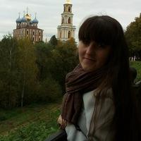 Екатерина Неклюдова