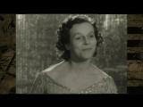 Гелена Великанова - Еду к тебе трамваем