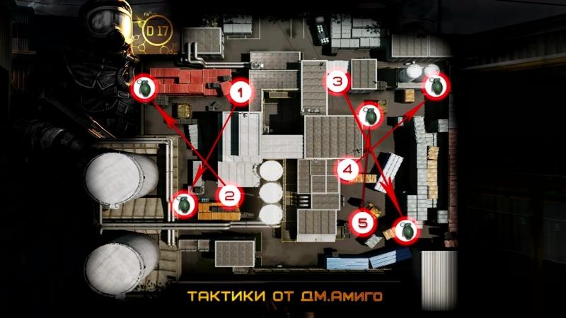Warface OpenCup Tactics! ПОЛНЫЙ разбор карты -Д17