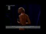 Татьяна Лозовая голая в спектакле