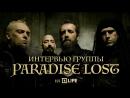 Интервью с Paradise Lost в прямом эфире L!FE