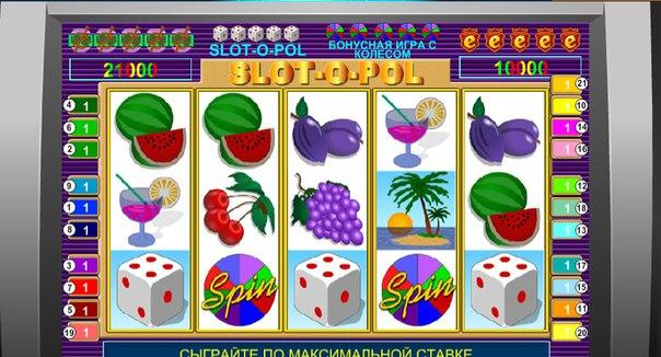 Савеловский вокзал игровые автоматы лотерея скачать игровые автоматы на комьютер бесплатно