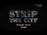 Город наизнанку  Дубай