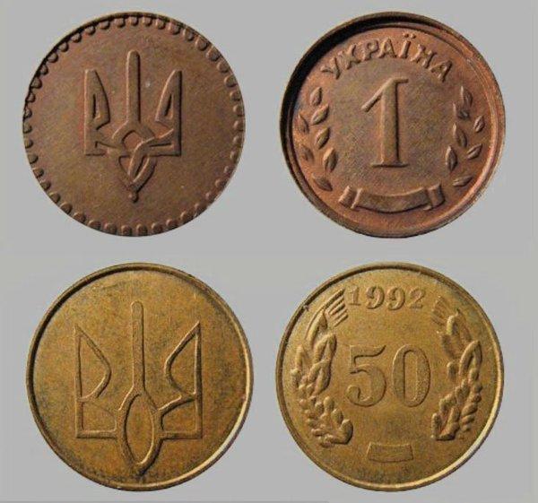 Наша група купує 'Українські' монети!!! ЗАБЕРАЙТЕ НА СТІНУ, ЩОБ НЕ ЗА