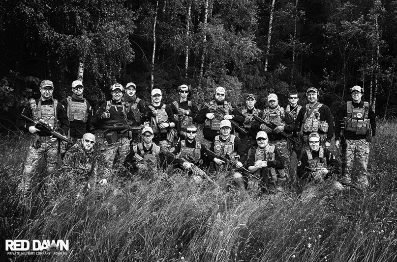 Транзит SitRep Red Dawn Privatka Club