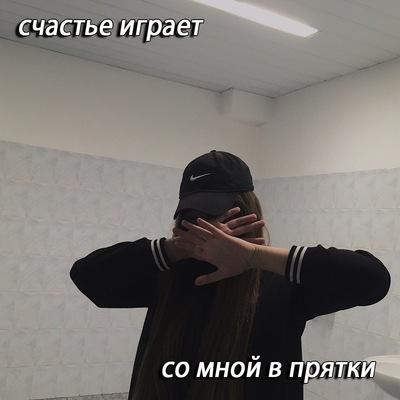 Марина Милославская