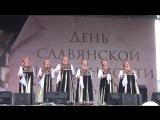 00052 Русский Народный  Хор