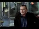 Дэлзил и Пэскоу 2007 12 сезон 1 серия из 3 Страх и Трепет
