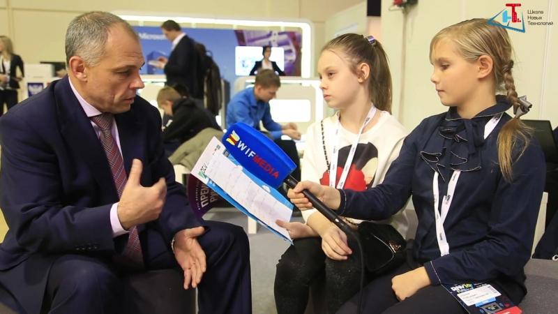 RIW 2016 Интервью с Игорем Марчаком руководителем проектного офиса Школа новых технологий
