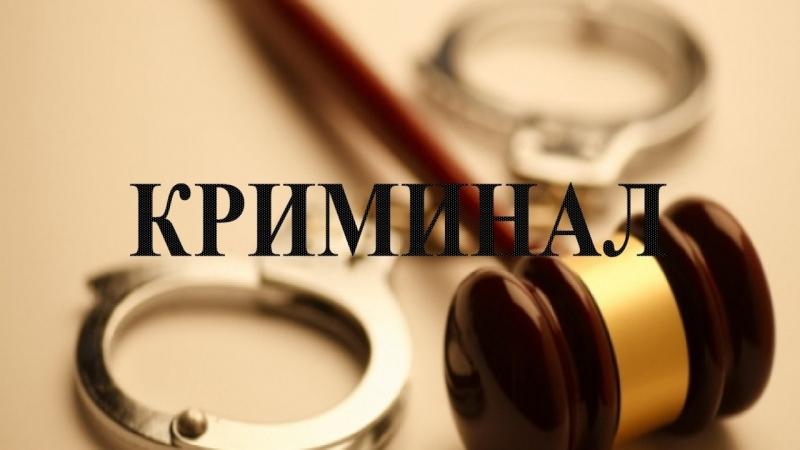 За продажу таблеток для похудения жительницы Владимира могут сесть на 8 лет
