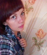 Катюша Евдокимова