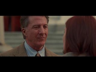 Вердикт за деньги (2003) супер фильм 7.9/10