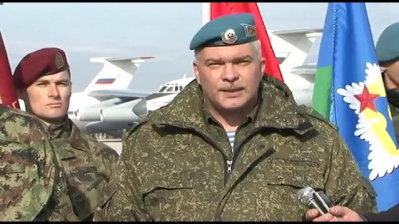 Učesnici vežbe Slovensko bratstvo stigli u Srbiju - pukovnik Oleg Ivanovič Pejče