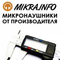 mikra_str