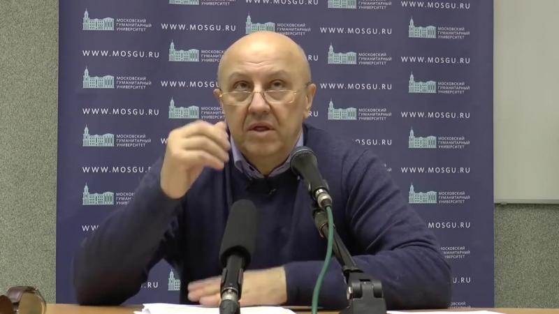 Отрывок из лекции Андрея Фурсова: 1917 - 2017 Кланово-олигархический режим тогда и сейчас
