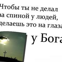 Дилшодбек Ахмедов