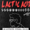 ssshhhiiittt! × lactic acid: @ «16 тонн» – 26/04
