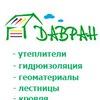 """Торговый дом """"Давран"""""""