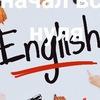 переводчик с английского