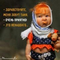 Анкета Оксана Мамроха