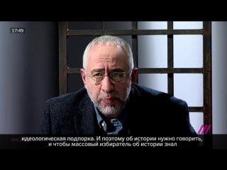 Историк Николай Сванидзе о роли истории в современной России