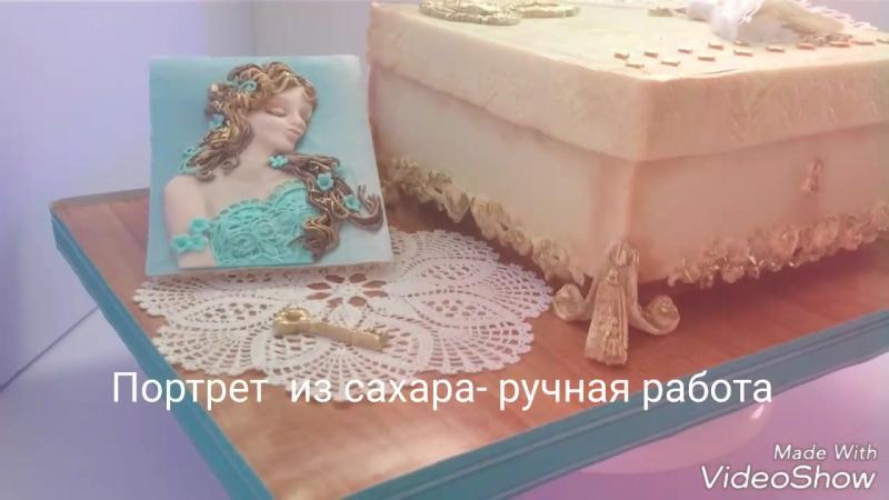 Волшебная шкатулка для девушки