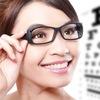 Zrenie1.com - улучшение и восстановление зрения