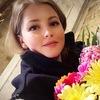 Яна Самойлова