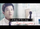 ·•●♥๑Ji Hong Hye Jung·•●♥๑ мелодия в стиле джаз (HBD Elena Ivanova )