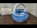 Su Şişesinden Sepet Yapımı