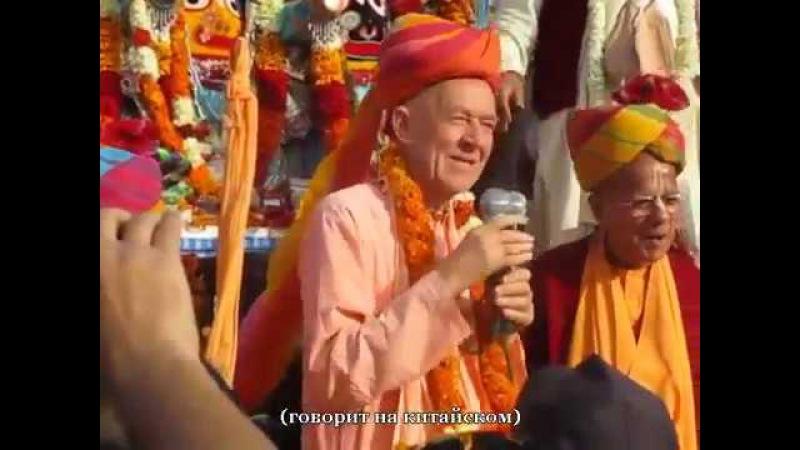 BVV Narasimha Swami at Kurukshetra Rath Yatra 18.03.2017 (Eng-Rus)