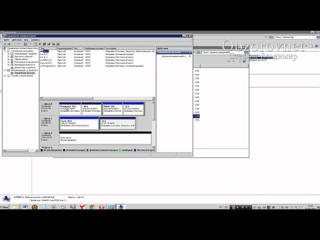 Подключение жесткого диска на 3 Tb в системе Windows7