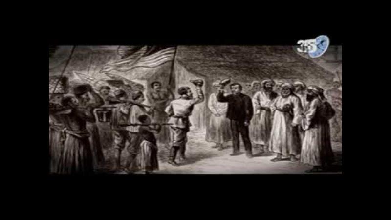 История колонизации Европейцами Центральной Африки и последующего бегства из нее