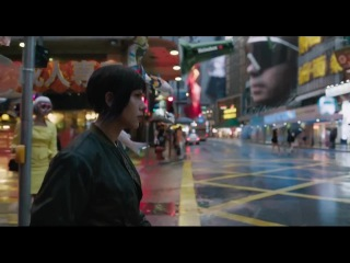 Ghost in the Shell. The Movie