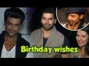 Kratika Sengar, Nikitin Dheer, Rahul Mahajan Wish Gurmeet Chaudhary | Birthday Bash